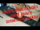 ОСТОРОЖНО API HD09 016L A2A1 подкрылок Honda CIVIC