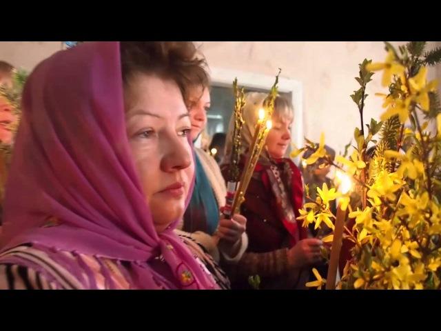 Вербное Воскресение в Единоверческой общине в Минске