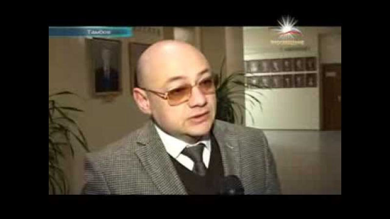 ТГТУ получил грант на развитие студенческих объединений / телеканал ПРОСВЕЩЕНИЕ
