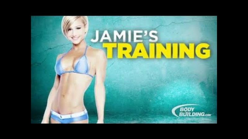 Training with Jamie Eason - Bodybuilding.com