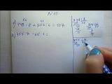 урок 58 номер 10 страница 119 математика 4 класс 1 часть