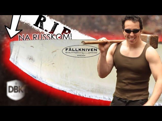 Уничтожение ножа Fallkniven F1 за $200   DBK на русском   Перевод Zёбры