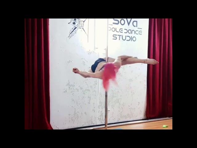 Pole Split Dinamic Pole Dance