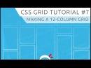 CSS Grid Tutorial 7 - Create a 12-Column Grid