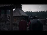 Золотая орда - 9 серия, русский сериал