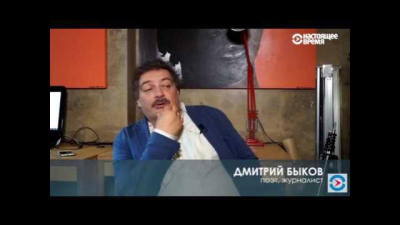 ДБ про Сергея Минаева