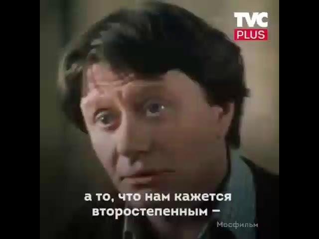 Андрей Миронов Помни о смерти Memento mori