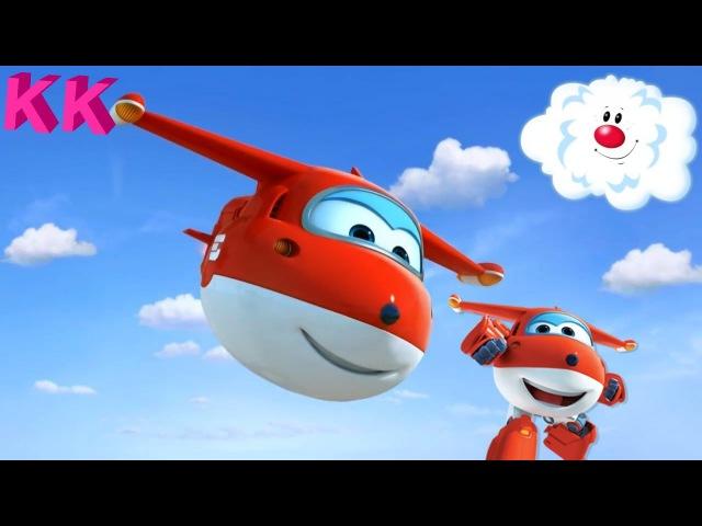 Супер крылья Герой мультфильма 🛩 Супер крылья Супер Джетт 🛩 Распаковка игрушки. на канале Клавы