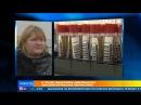 В Грузии обнаружена американская бактериологическая лаборатория