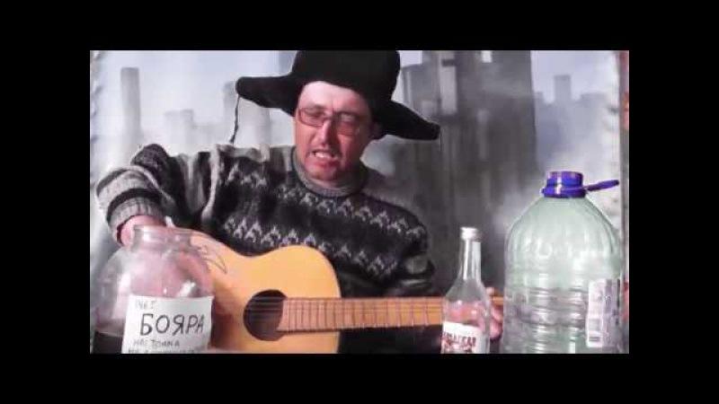 Д Робот - Дядя Вова как же с вами клёво (Оригинальная версия песни)