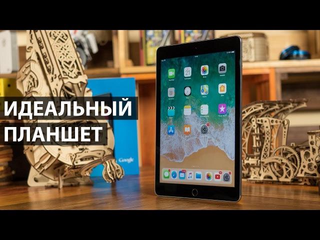 Опыт использования iPad Pro 9.7 год безудержного счаcтья или почему планшеты еще не у...