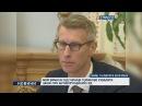 МВФ вимагає від України терміново ухвалити Закон про Антикорупційний суд