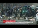 У Кабулі стався ще один теракт майже сотня людей загинула