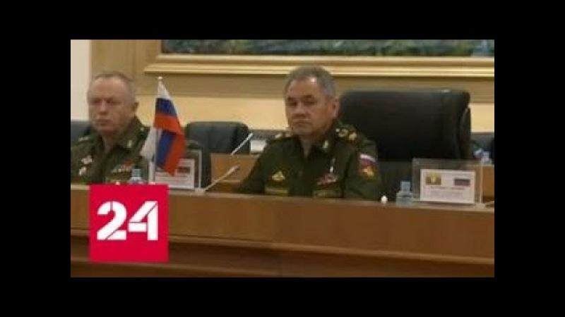 Россия готова делиться опытом борьбы с новыми террористическими угрозами Россия 24