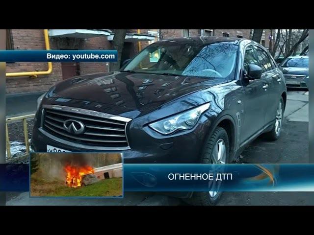 Неожиданный поворот произошел в громком деле о расстреле в центре Москвы