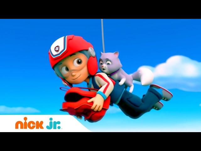 Щенячий патруль | 1 сезон 16 серия | Nickelodeon