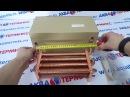 Теплообменник первичный ARDERIA ESR 2 20 FFCD 2070391