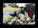 Manpack Day На лыжах к Кислинскому водопаду Радиосвязь из леса на КВ диапазоне 7 мГц 17 02 2018
