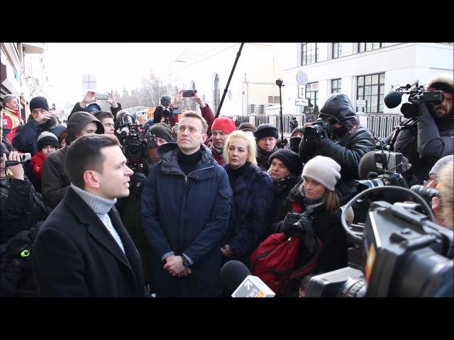 Памятная табличка на доме Немцова в Москве: Яшин и Навальный