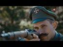 История снайперов и снайперского дела в русской армии ..От первой мировой до афганской войны ..