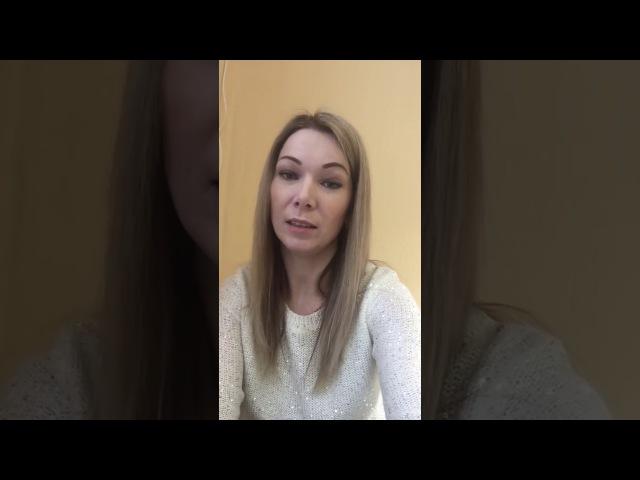 Отзыв Екатерины - Коррекционный Хиромант Юлия