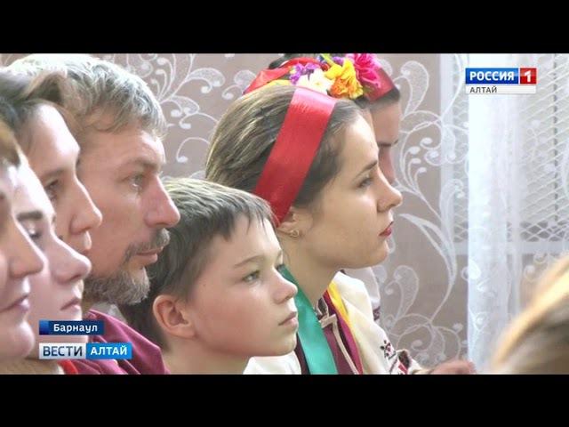 В Барнауле сегодня подведут итоги международного этнофорума «Сибирские беседы»