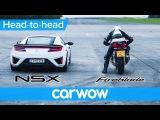 Honda (Acura) NSX vs Honda CBR1000RR 2018 DRAG RACE & ROLLING RACE | Which is quicker?