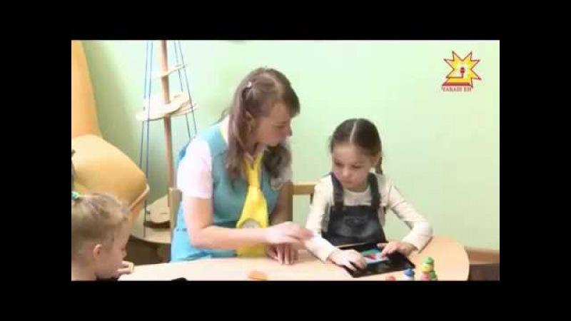Консультационный центр Академия для родителей. 201 ДОУ.