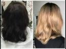 18. Смывка чёрного в светло-русый оттенок пошаговый рецепт. From black box color to dark blond