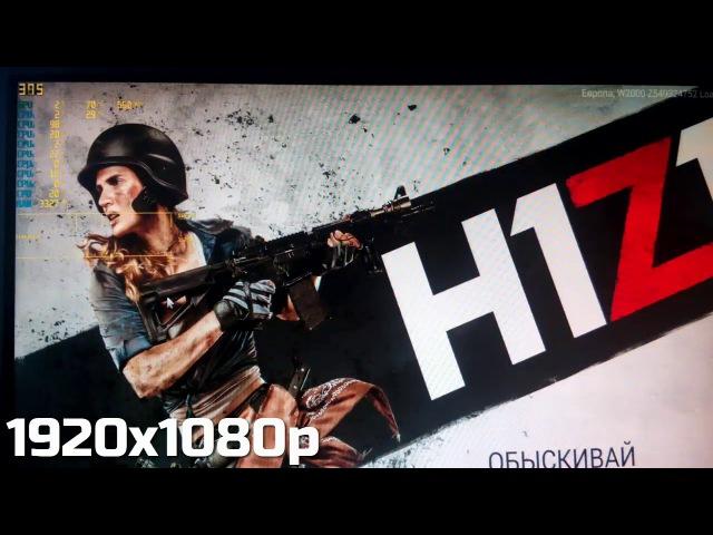 Nvidia gt 9600 512mb Fx8370 4.3Ghz (CSGO H1Z1)