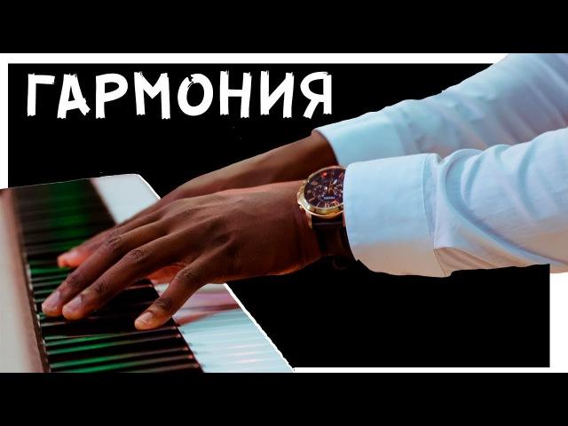 3 аккорда - 3 тональности (Музыкальный эксперимент)