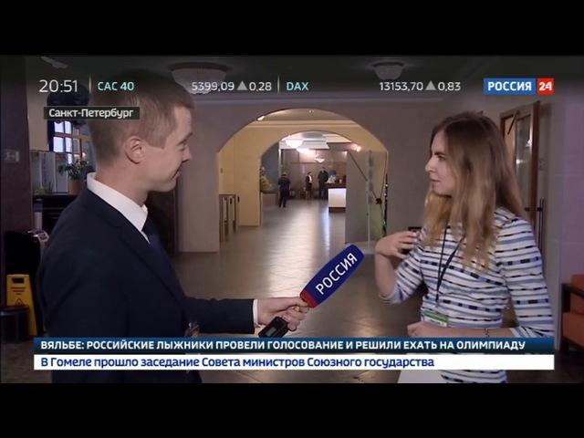 Новости на «Россия 24» • В Петербурге демонстрировали разработки молодых ученых