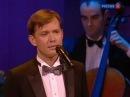 Олег Погудин. Концерт в Московском международном Доме музыки.