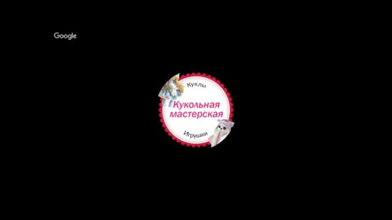 Елена Васько Ватные игрушки. Зайка моя! 05.02.18