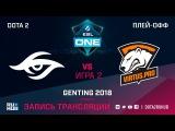 Secret vs Virtus Pro, ESL One Genting, game 2 [Adekvat, LighTofHeaveN]
