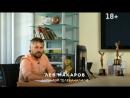 Извинения за ролики к сериалу «Фарго»
