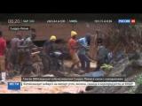 Катастрофические селевой поток и оползень в Сьерра-Леоне