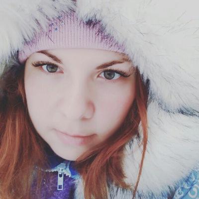 Анастасия Радаева