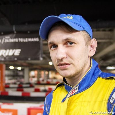 Сергей Ющенко