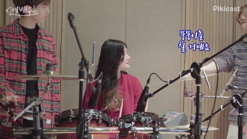 [여배우들] 꽃미남 밴드에게 직접 악기 배운 후기