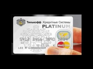 Шота Горгадзе - Банк Тинькоф, Вести ФМ (30.05.2013)