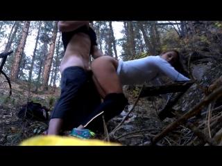 Видео с найденной флешки - ебля на природе [секс,порно,brazzers,public,naughty,casting,pov,mofos,reality,czech,teen,минет,анал]