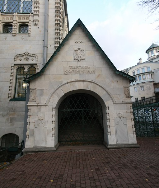 Запасный выход Государственного банка.