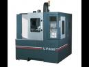 Вертикальный обрабатывающий центр LV-500D