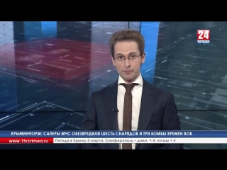 МЧС: В южных и восточных районах Крыма 3 марта ожидаются сильные дожди, мокрый снег, туман и гололедица