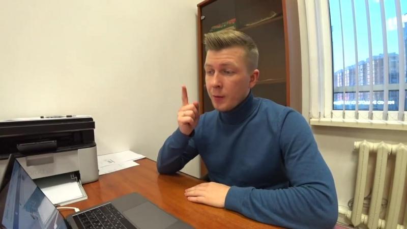 [Владимир Казаков] SMM ПРОДВИЖЕНИЕ ПАРИКМАХЕРСКОЙ. Как раскрутить парикмахерскую