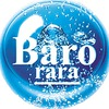 BARORARA Кислородная капсула Барокамера