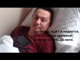 Руслан Садрисламов
