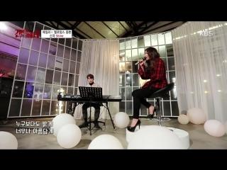 180309 Hyena on the keyboard   Ailee X Jung Dong Hwan  - Shine