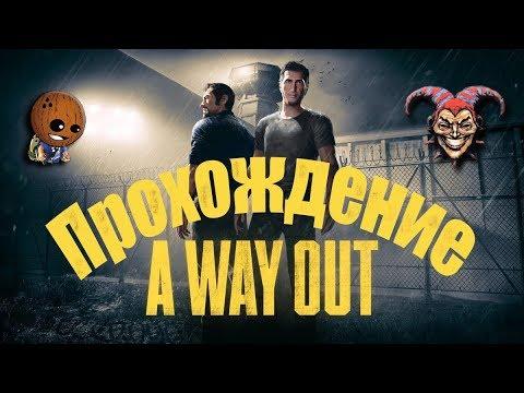A WAY OUT - Прохождение 8➤ Наемный убийца или он точно профи? Побег, на этот раз из больницы.